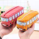 卡通巴士筆袋 韓國台灣現貨 創意文具 實...