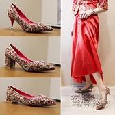 秀禾鞋中式細跟結婚鞋女2020新款百搭平底繡花粗跟紅色新娘鞋孕婦 衣櫥秘密