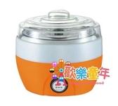 酸奶機 全自動家用酸奶機大容量納豆機多功能米酒機酸奶機 3色
