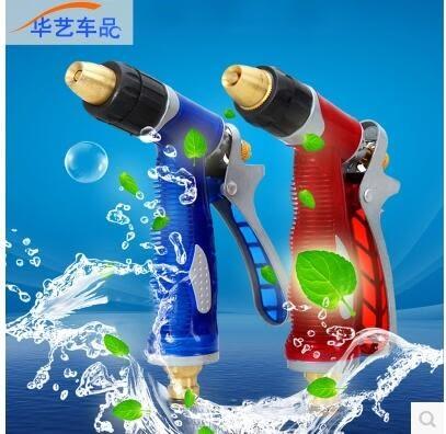家用洗車器刷車水管澆花BS14436『時尚玩家』