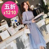 洋裝 韓版 長袖網紗針織婚禮小禮服 派對連身裙 花漾小姐【現+預】