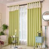 粉色遮陽窗簾平面防曬棉麻高遮光窗簾布客廳臥室落地窗xy4533『東京潮流』