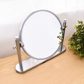 凱堡 質感雙面圓形桌鏡 鏡子/化妝鏡(桌鏡)【H02038】