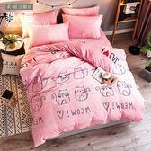 ARTIS-法蘭絨【貓居】加厚兩用被毯雙人床包四件組(獨家花色)