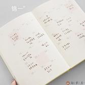 效率時間管理手冊日程本計劃表記事本筆記本子【淘夢屋】