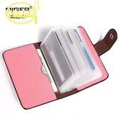 個性卡包男士女式韓國卡套多卡位信用卡套小簡約迷你卡片包駕駛證