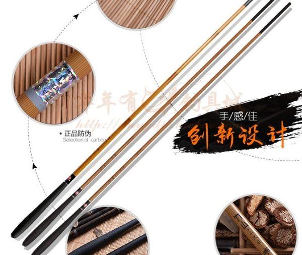 [協貿國際]  竹山三代二代碳素28調超輕超硬台釣竿