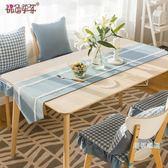 一件免運-桌巾北歐布藝桌旗餐桌旗布茶幾電視櫃桌布現代簡約歐式桌巾餐桌裝飾布