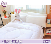 【Jenny Silk名床】英威達Quallofil杜邦七孔被.蓬鬆柔軟.雙人尺寸.全程臺灣製造