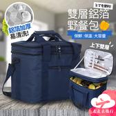 走走去旅行99750【HC118】雙層鋁箔野餐包 鋁箔保溫袋 飯盒袋 便當包 手提飯盒 保冷袋 2色
