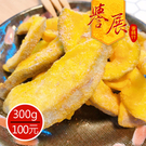 【譽展蜜餞】酸梅芭樂(芭樂乾) 300g/100元
