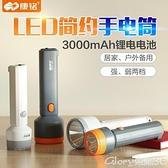 手電筒 LED手電筒家用可充電強光超亮多功能小便攜遠射應急照明戶外【99免運】