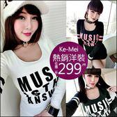 克妹Ke-Mei【AT49940】IsTheAnswer雙槓袖字母圖印厚棉連身洋裝