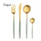 葡萄牙 Cutipol GOA系列個人餐具4件組-主餐刀+叉+匙+咖啡匙 (青玉金)