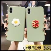 【萌萌噠】小米9T 紅米Note8 pro 紅米note7 網紅創意小清新薄荷綠 荷包蛋披薩貼片 全包防摔軟殼