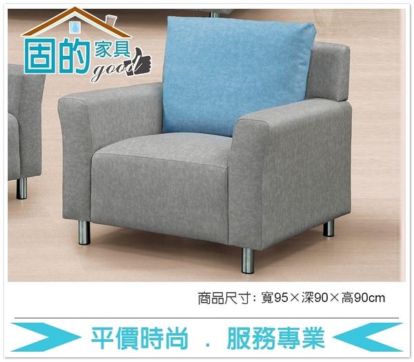 《固的家具GOOD》292-2-AA 小百合貓抓皮單人沙發【雙北市含搬運組裝】