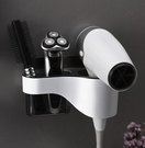 吹風機置物架 置物架衛生間壁掛式電吹風機掛架浴室廁所風筒收納用品架子【快速出貨八折鉅惠】