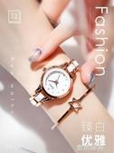 手錶女學生韓版簡約休閒大氣時尚潮流復古手鏈錶女士防水石英女錶QM『蜜桃時尚』