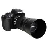 遮光罩 JJC ET-63佳能55-250 STM遮光罩750D 55-250mm STM鏡頭可反裝58mm新年提前熱賣