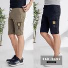 造型多口袋休閒短褲2色