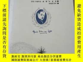 二手書博民逛書店罕見人類的家園Y184305 亨德里克·威廉·房龍 河北教育出版
