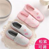 【熊貓】月子鞋夏薄款產后包跟春秋軟底產婦拖鞋大碼