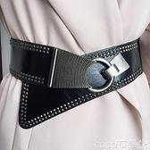 腰封 女士斜搭寬腰封黑時尚鉚釘朋克風百搭寬皮帶配連身裙裝飾腰帶腰封 coco