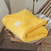 牛奶絨毛毯被子夏天毯子薄款夏季午睡毯午休空調毯小毛巾被珊瑚絨
