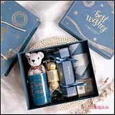 實用禮物 星空藍 伴手禮盒 best wishes (附手提袋) 精美禮盒 生日禮物 情人節禮物 父親節禮物