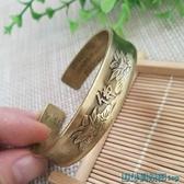 心經手鐲 時尚大氣古銅純銅工藝品實心手鐲子 復古蓮花佛 心經手環贈拋光板 快速出貨