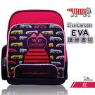 【Lisa Larson】EVA護脊書包(LS5876)紅