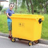660L黃色醫療垃圾桶診所醫院醫用廢物收納筒垃圾車手推車戶外專用igo   橙子精品