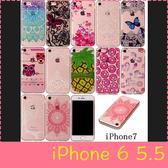 【萌萌噠】iPhone 6/6S Plus (5.5吋)  新款高透透明 彩繪花卉彩虹馬保護殼 全包矽膠軟殼 手機殼 外殼