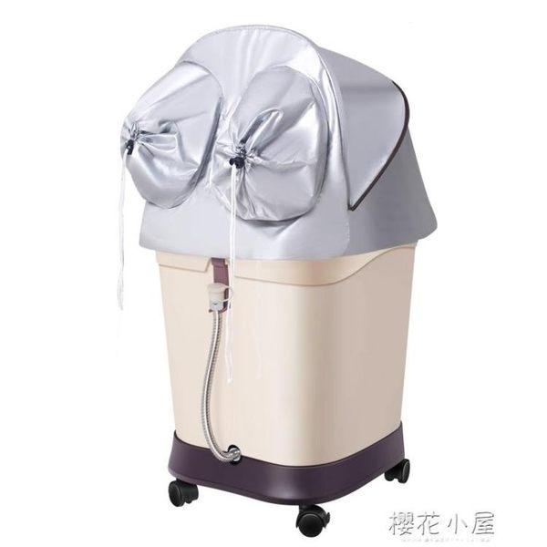 家禾康深桶足浴盆全自動熏蒸泡腳桶洗腳盆電動按摩加熱足療機家用QM『櫻花小屋』