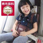 汽車內飾品簡易安全座椅護肩車用兒童安全帶套調節器固定器防勒脖 全館免運