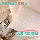 【R.Q.POLO】台灣製抗菌舒眠壓縮枕/防蹣抗菌/枕頭枕芯(2入)(超商無法寄送)