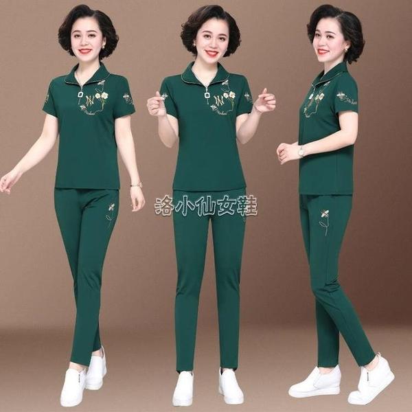 媽媽裝夏季兩件套2021新款中老年人大碼寬鬆顯瘦休閒運動服套裝女 快速出貨