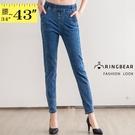 牛仔褲--彈力鬆緊褲頭斜邊口袋褲管顯瘦美...