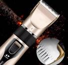 理髮器 理髪器充電式電推剪頭髪神器自己電...