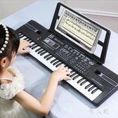 多功能電子琴兒童玩具女孩入門61鋼琴鍵教學女童幼師學生 zm5228『男人範』YW