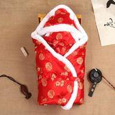 嬰兒抱被加厚冬季新生兒保暖抱毯寶寶滿月包被初生兒紅色襁褓 生日禮物
