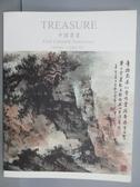 【書寶二手書T2/收藏_PHT】TREASURE_中國書畫_2017/4/2