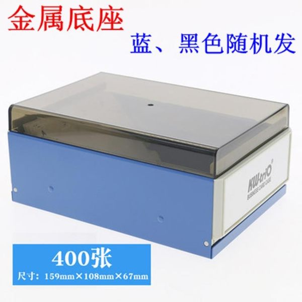 杰麗斯大容量867名片盒 名片收納盒 卡片磁卡收納分類盒 〖korea時尚記〗