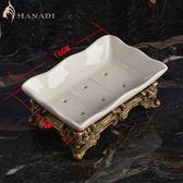 歐式復古陶瓷香皂肥皂盒高檔冰裂瓷皂托皂碟【不二雜貨】