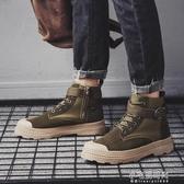 馬丁靴男高幫潮鞋百搭秋季男鞋中筒英倫風短靴子側拉?工裝靴 交換禮物