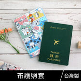珠友 SC-12203 台灣花布護照套/護照包/護照夾-漫遊紐約貓咪