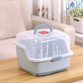 嬰兒奶瓶收納箱放寶寶餐具便攜外出瀝水晾干架帶蓋防塵抗菌奶粉盒LX
