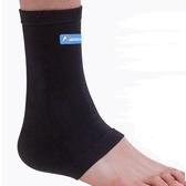 腳踝護具男護踝腳碗護腕女腳脖子套襪套保暖防寒腳腕護套加厚冬季