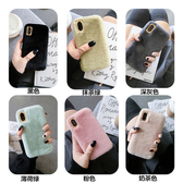 手機殼 冬天兔毛絨蘋果11手機殼矽膠套iPhone11女款網紅純色韓國 CY潮流