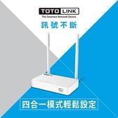【南紡購物中心】TOTOLINK N350RT 300Mbps 家用無線分享器